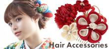 成人式の振袖に 髪飾り,お花の髪飾り,お花髪飾り,つまみ細工 髪飾り