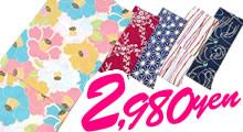 浴衣2980円