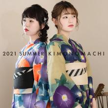 京都きもの町オリジナル浴衣セット各種