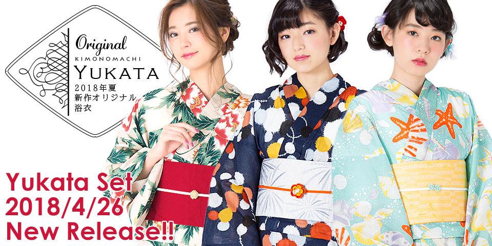 KIMONOMACHIオリジナル浴衣 2018年版新作 2018/4/26予約販売開始