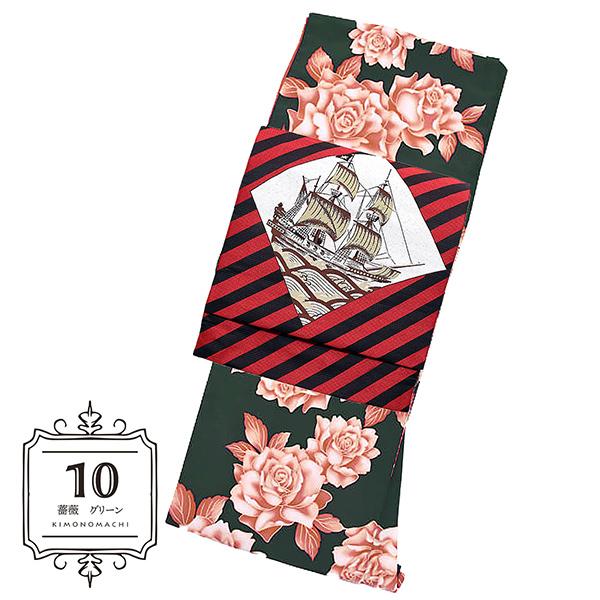 きもの福袋 2点セット 10薔薇 グリーン