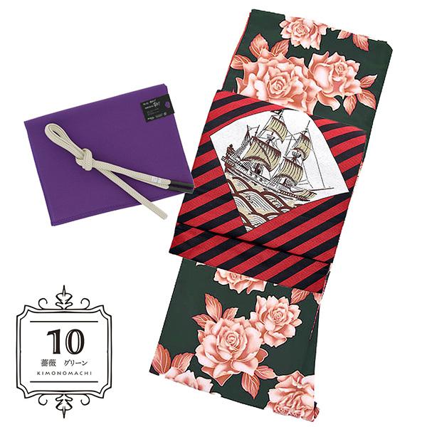 きもの福袋 4点セット 10薔薇 グリーン