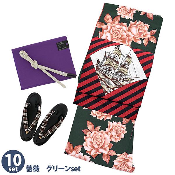 きもの福袋 5点セット 10薔薇 グリーン