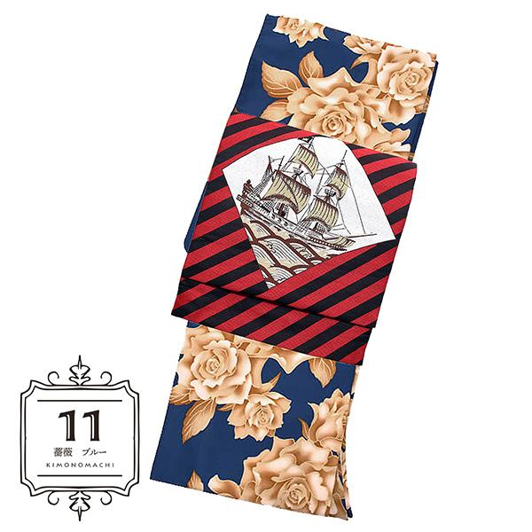 きもの福袋 2点セット 11薔薇 ブルー