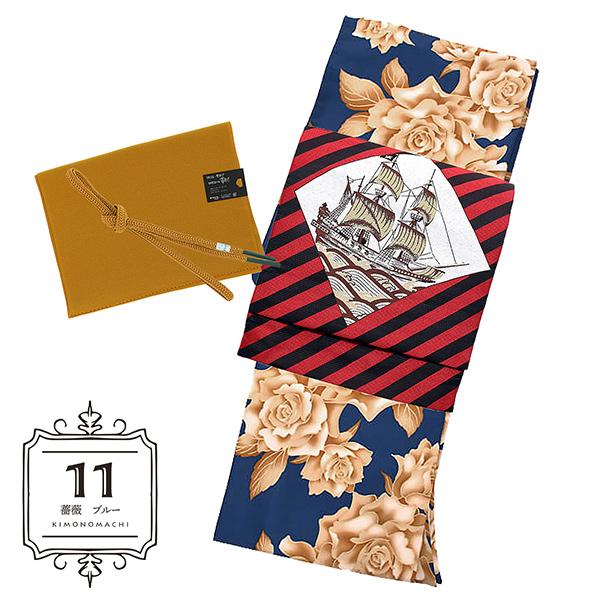 きもの福袋 4点セット 11薔薇 ブルー