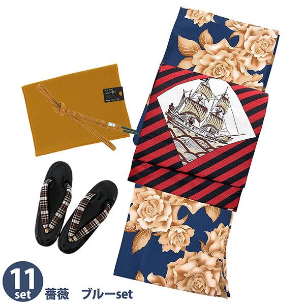 きもの福袋 5点セット 11薔薇 ブルー