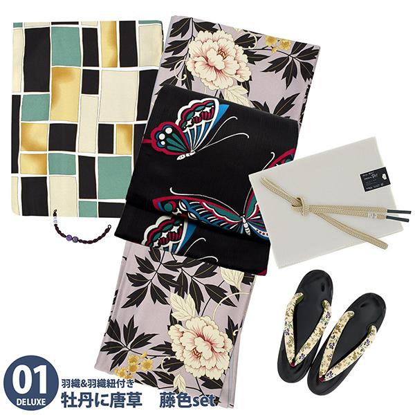 着物初心者さん向け「はじめてのきもの」羽織もついた洗える着物セット 01牡丹に唐草 藤色