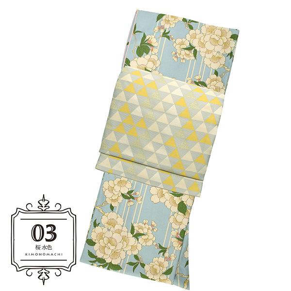 きもの福袋 2点セット 03桜 水色