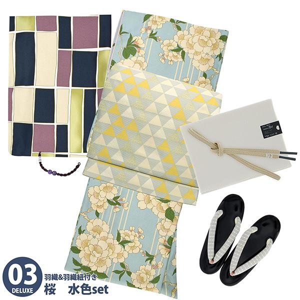 着物初心者さん向け「はじめてのきもの」羽織もついた洗える着物セット 03桜 水色