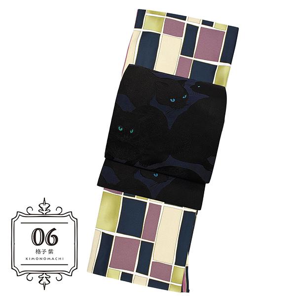 きもの福袋 2点セット 06格子 紫