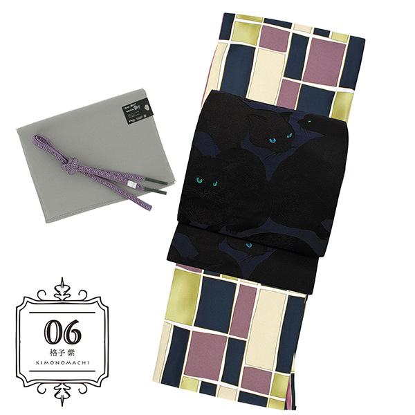 きもの福袋 4点セット 06格子 紫