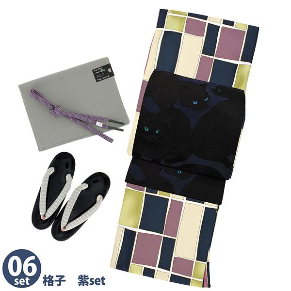 きもの福袋 5点セット 06格子 紫