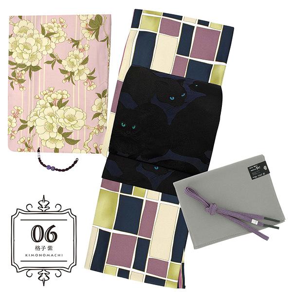 羽織付き6点セット 06格子 紫