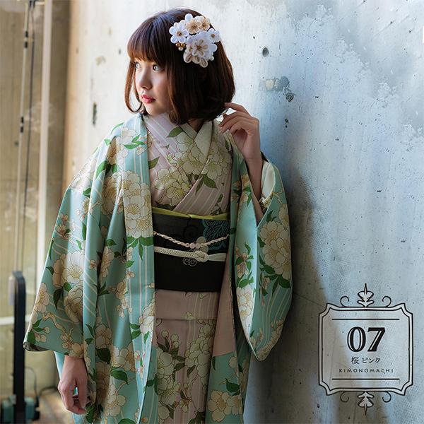 羽織付き6点セット 07桜 ピンク