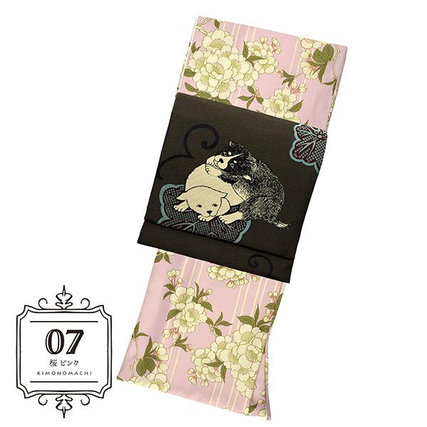 きもの福袋 2点セット 07桜 ピンク