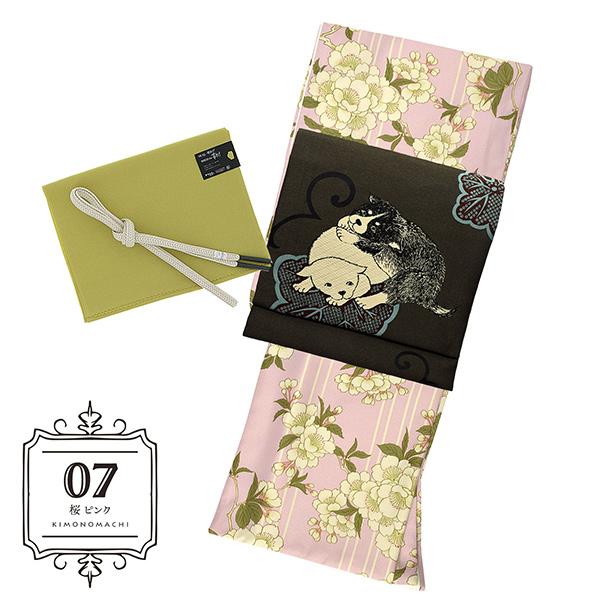 きもの福袋 4点セット 07桜 ピンク