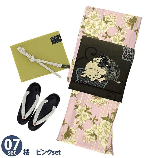きもの福袋 5点セット 07桜 ピンク