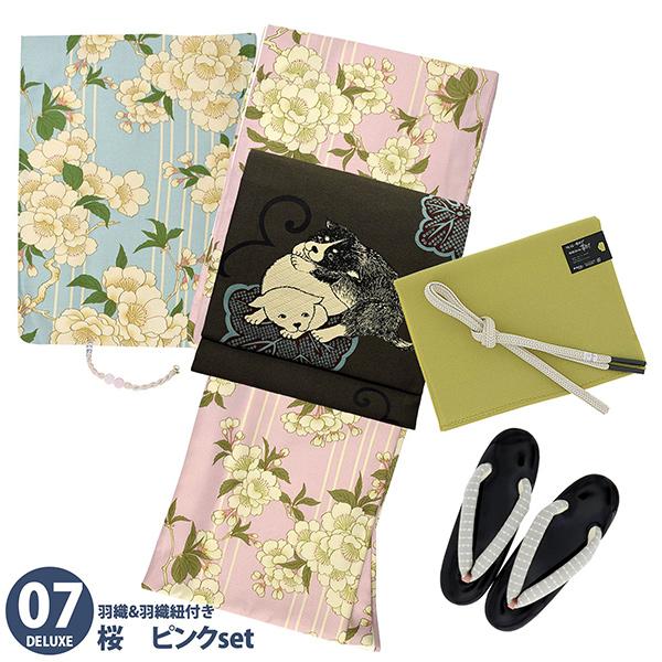 着物初心者さん向け「はじめてのきもの」羽織もついた洗える着物セット 07桜 ピンク