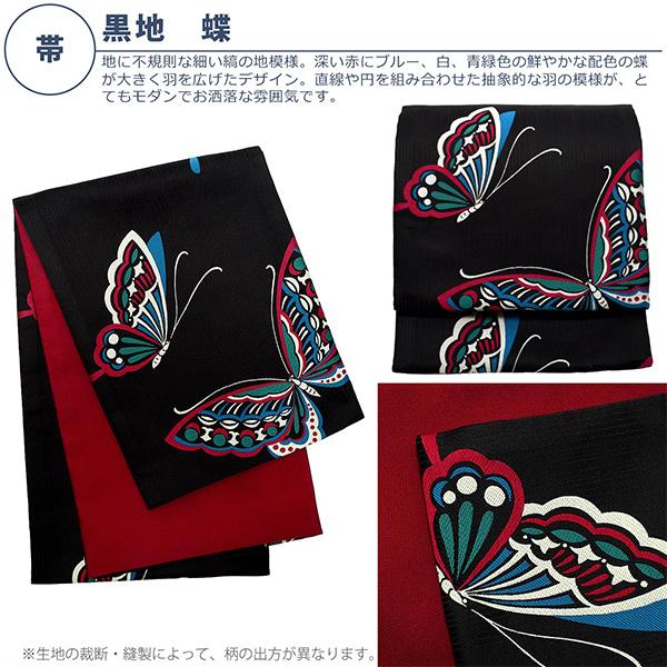 京袋帯 2黒地 蝶