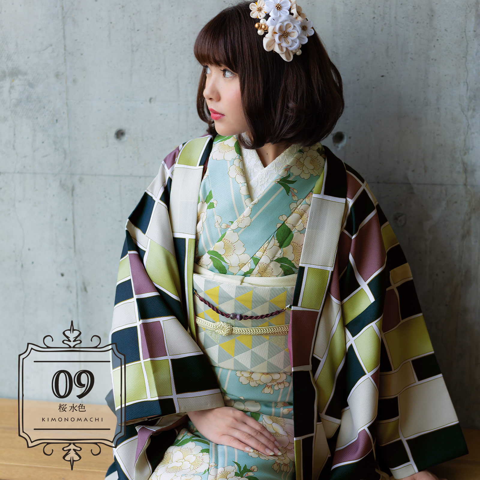 09桜 水色