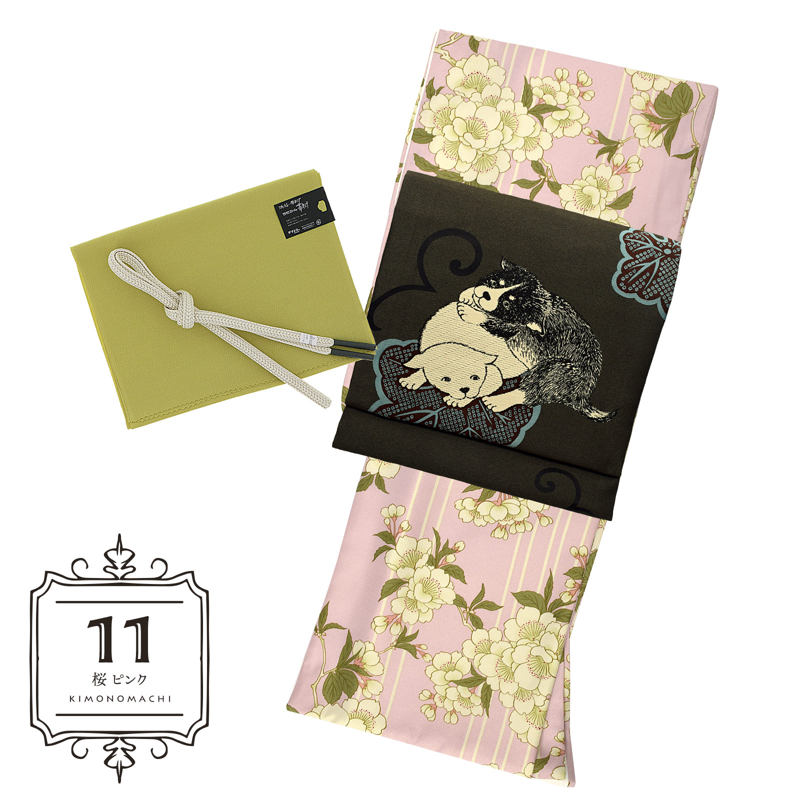 11桜 ピンク