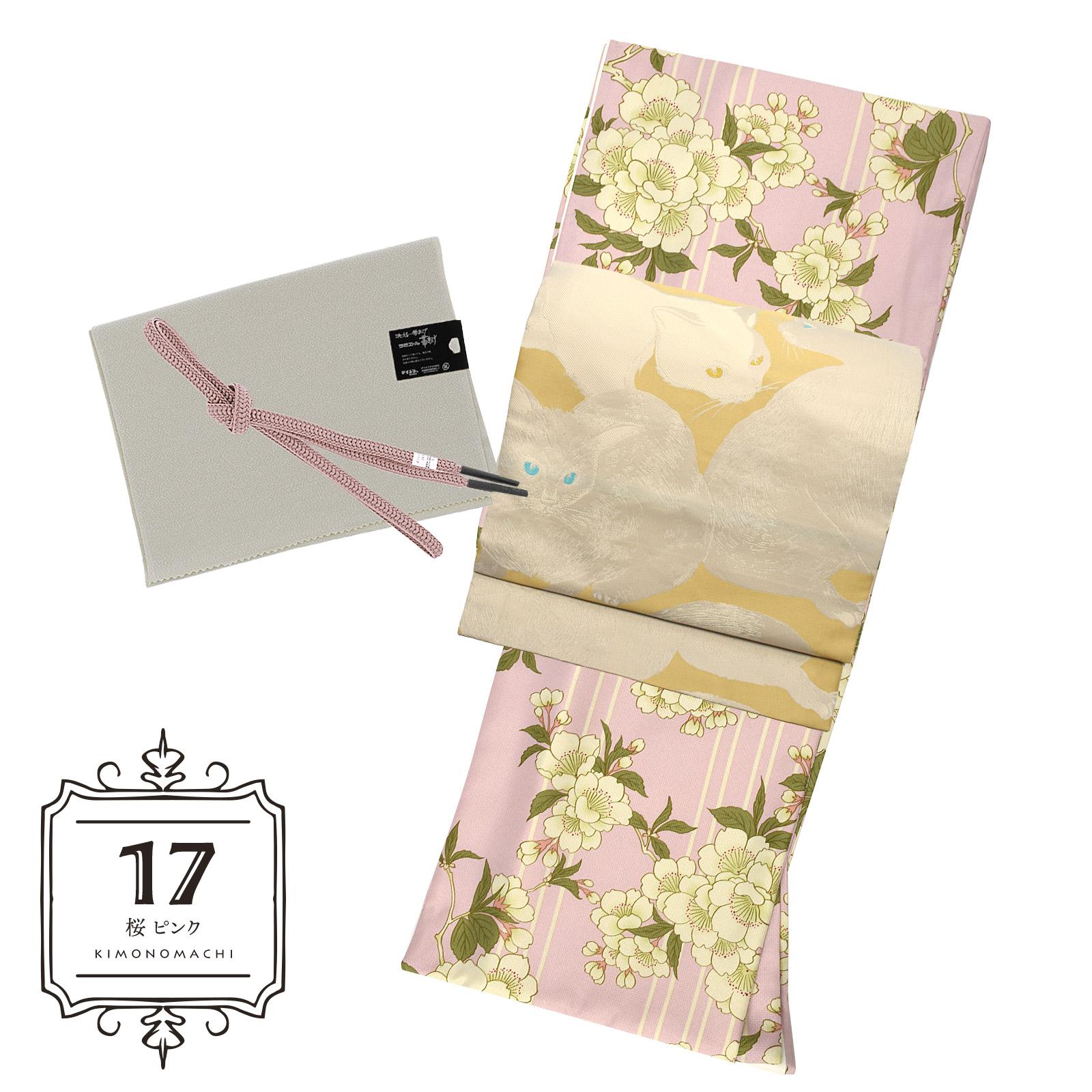 17桜 ピンク