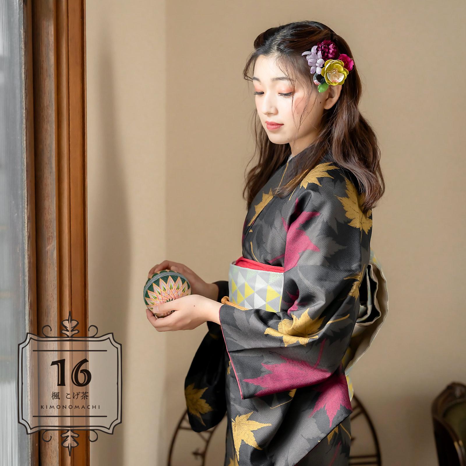 16楓 こげ茶