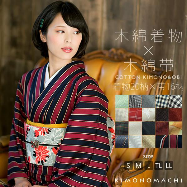 木綿着物と木綿名古屋帯の2点セット◆006765