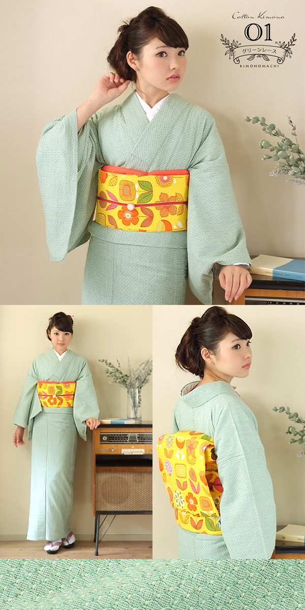 KIMONOMACHI オリジナル 洗える着物 木綿着物単品 01グリーンレース