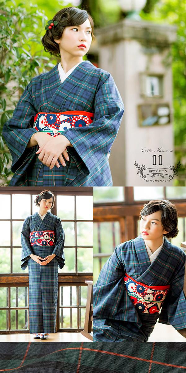 KIMONOMACHI オリジナル 洗える着物 木綿着物単品 11緑色チェック