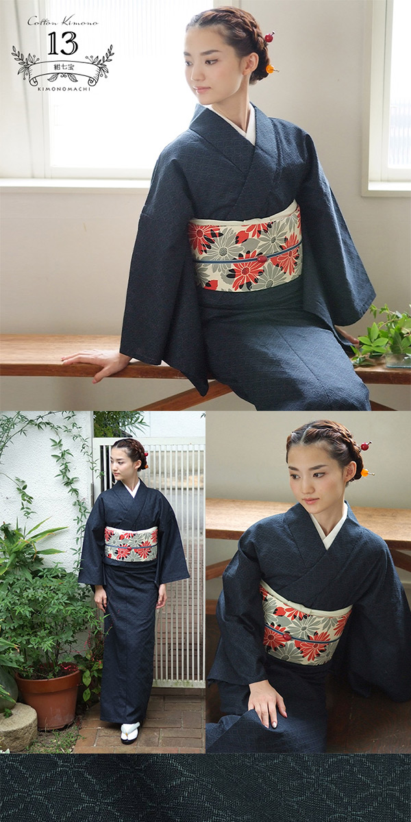 KIMONOMACHI オリジナル 洗える着物 木綿着物単品 13紺七宝