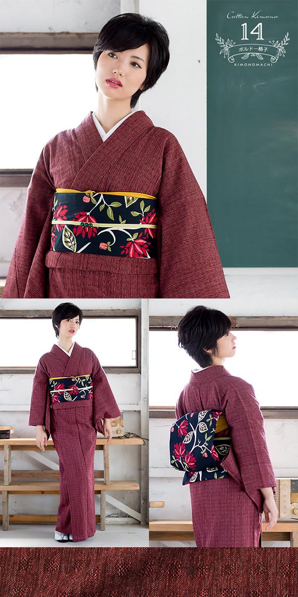 KIMONOMACHI オリジナル 洗える着物 木綿着物単品 14ボルドー格子