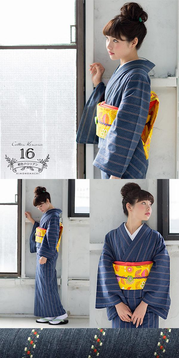 KIMONOMACHI オリジナル 洗える着物 木綿着物単品 16紺色チロリアン