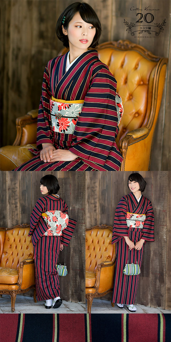 KIMONOMACHI オリジナル 洗える着物 木綿着物単品 20エンジ縞