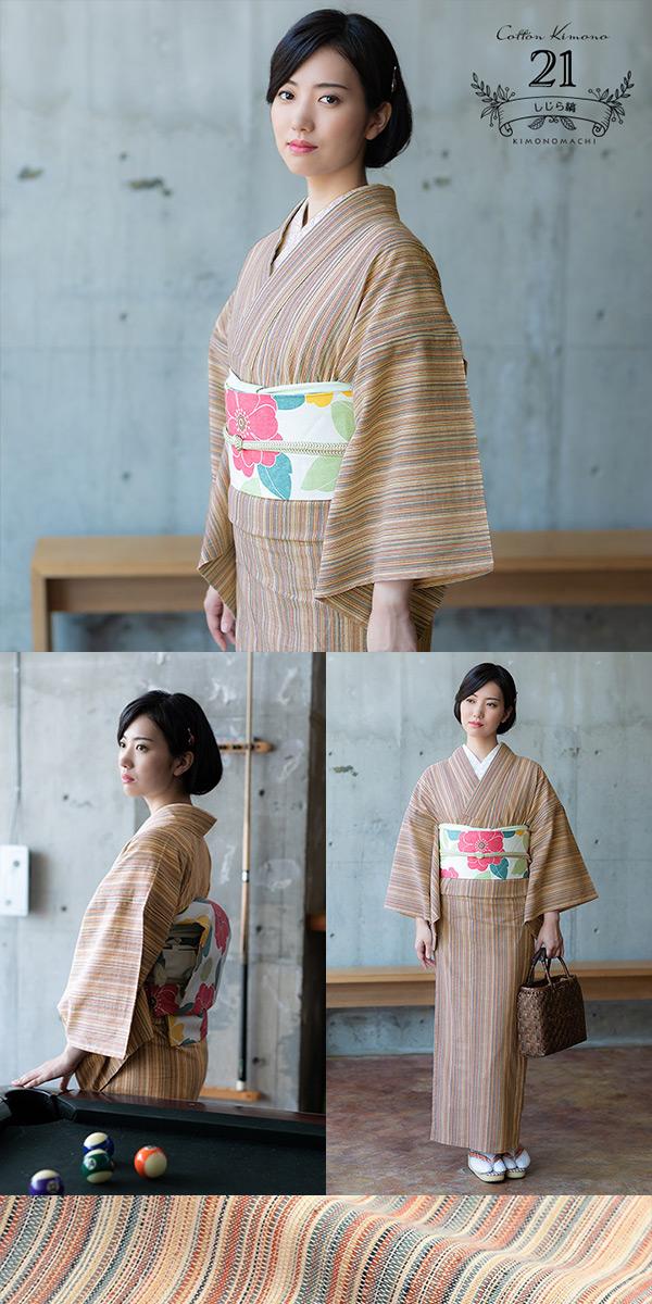 KIMONOMACHI オリジナル 洗える着物 木綿着物単品 21しじら縞