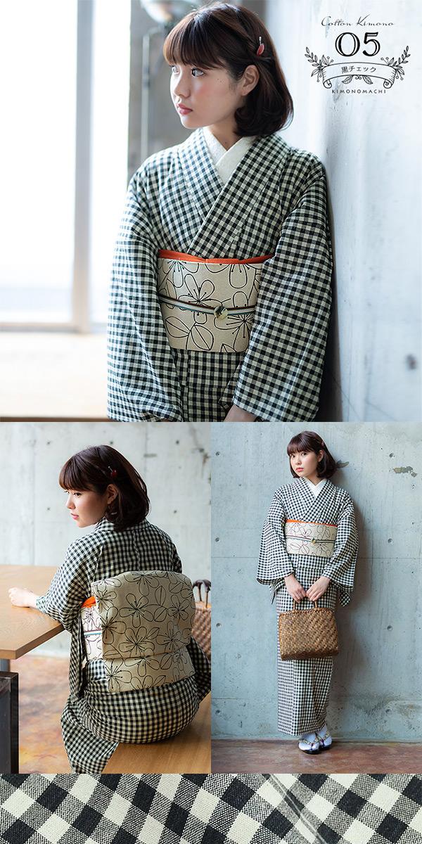 KIMONOMACHI オリジナル 洗える着物 木綿着物単品 05黒チェック