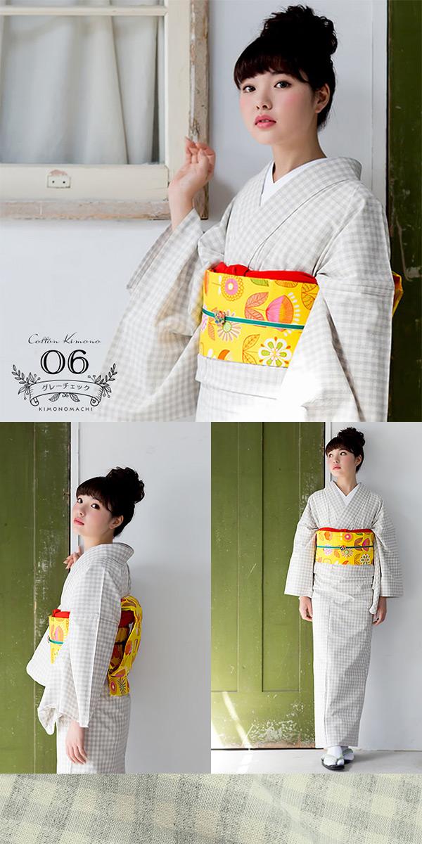 KIMONOMACHI オリジナル 洗える着物 木綿着物単品 06グレーチェック