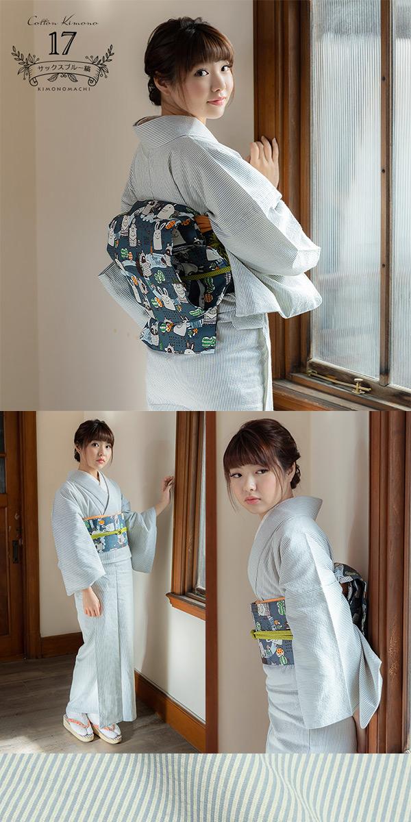 KIMONOMACHI オリジナル 洗える着物 木綿着物単品 17サックスブルー縞