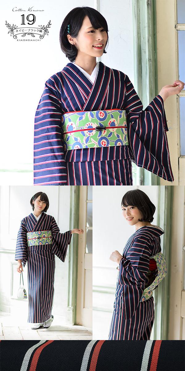 KIMONOMACHI オリジナル 洗える着物 木綿着物単品 19ネイビーブラック縞