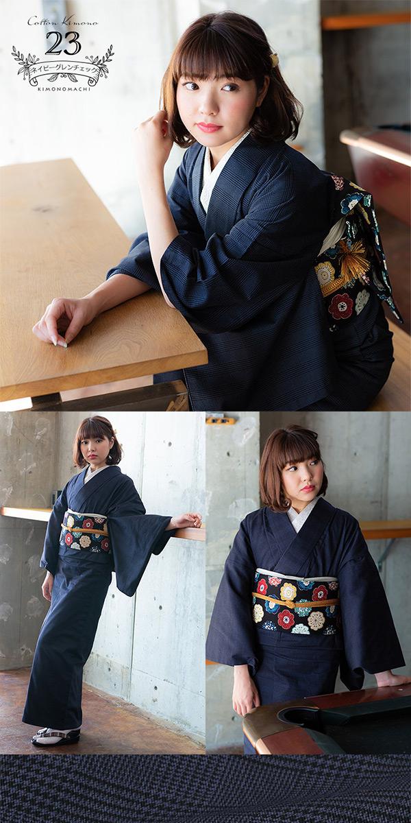 KIMONOMACHI オリジナル 洗える着物 木綿着物単品 22グレーグレンチェック