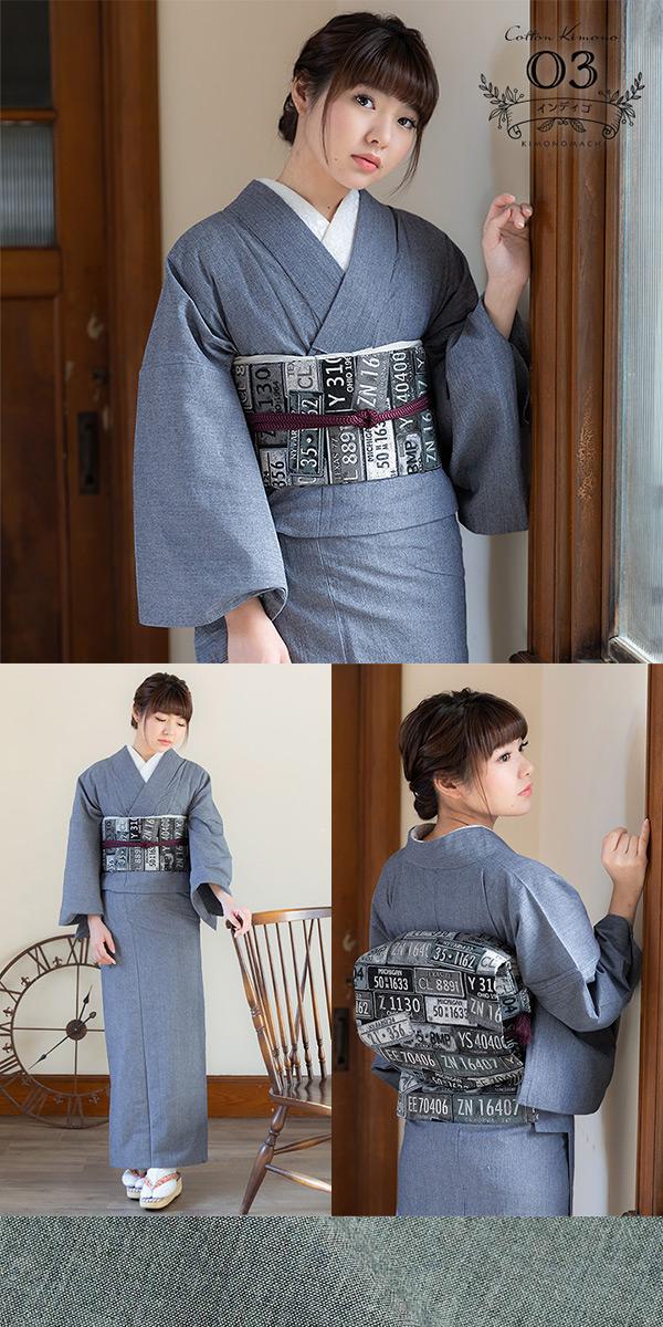 KIMONOMACHI オリジナル 洗える着物 木綿着物単品 03インディゴ