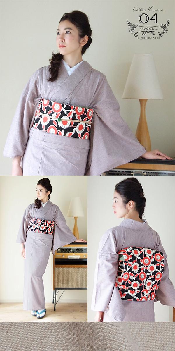 KIMONOMACHI オリジナル 洗える着物 木綿着物単品 04ピンクグレー
