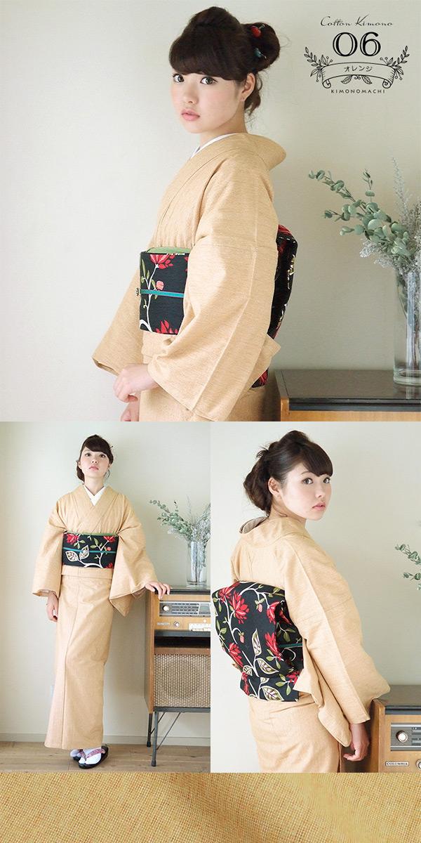 KIMONOMACHI オリジナル 洗える着物 木綿着物単品 06オレンジ