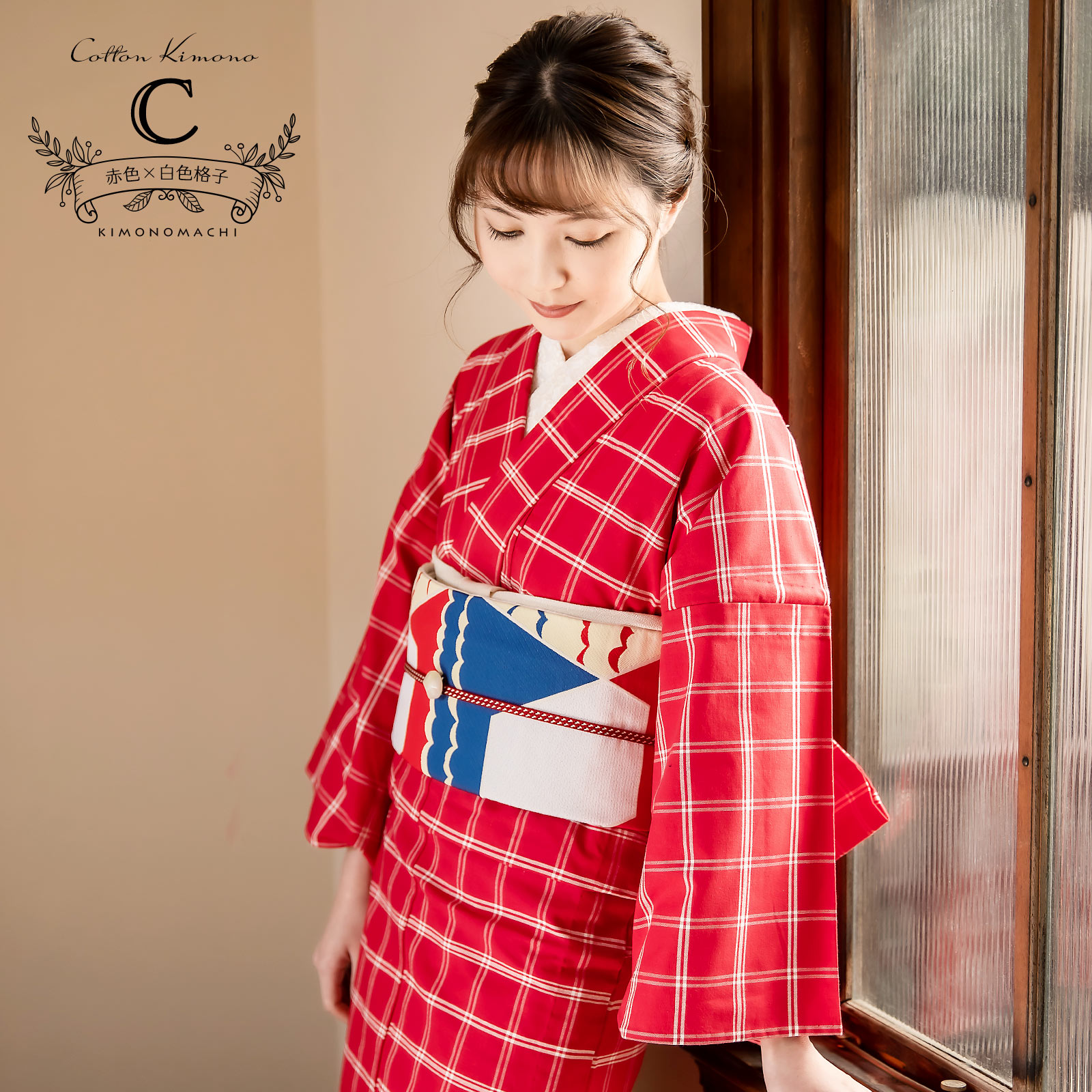 KIMONOMACHI オリジナル 洗える着物 木綿着物単品 07赤色×白色格子