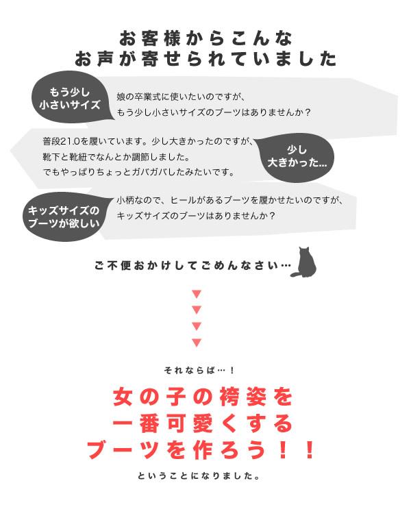 卒業式の袴姿に kimonomachi オリジナル 袴ブーツ 女の子 キッズサイズ