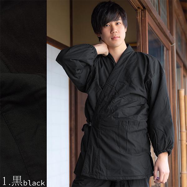 No.01「黒」