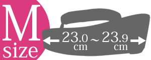 Mサイズ(23.0cm〜23.9cm)