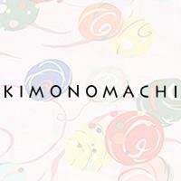 【KIMONOMACHI(キモノマチ)】から探す