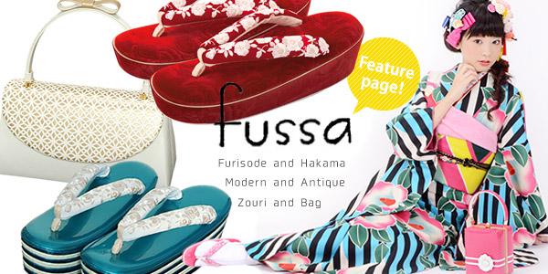 上質な可愛さを演出してくれる、fussa(フサ)デザインの草履とバッグをご紹介。