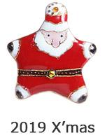 2019 クリスマス特集